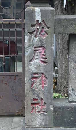 DSC_御宿7087_01