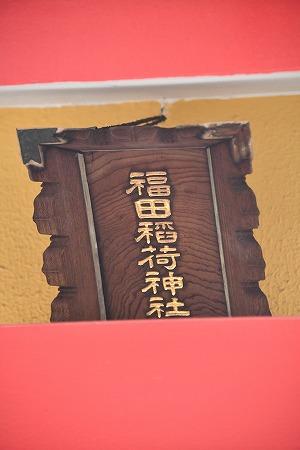 DSC_佐竹7050