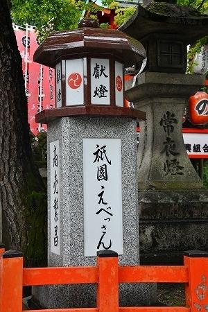 DSC_八坂7283
