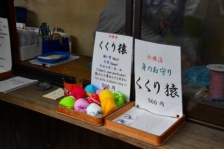 DSC_祇園7240