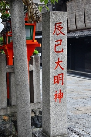 DSC_祇園7325