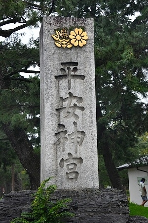 DSC_平安7343