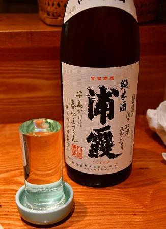 DSC_伝助7400_01