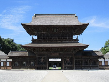 Zuiryuji_Temple_2010-08-29_04.jpg