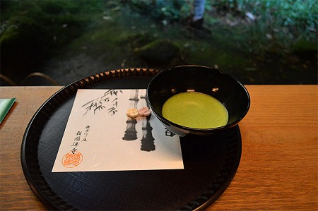 hokokuji_kyukoan_03.jpg