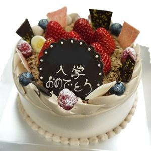 入学お祝いチョコ生ケーキ
