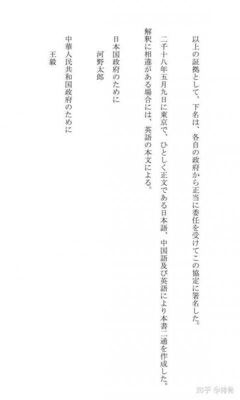 180515-1-003.jpg