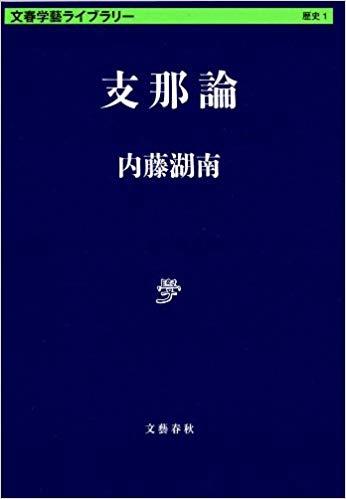 180714-1-002.jpg