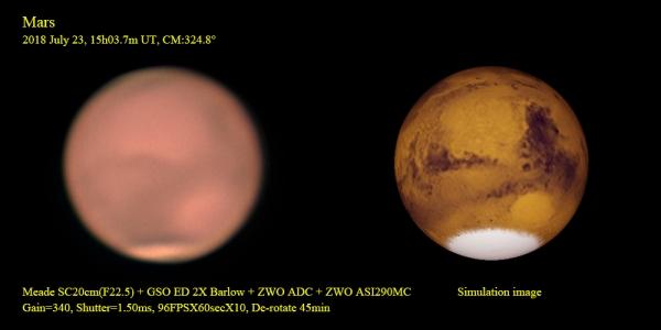 Mars20180723-150342UT.jpg