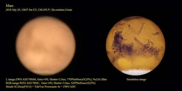 Mars20180729-135730.jpg