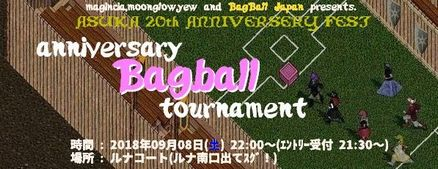 20th Bagball1