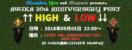 ASK 20th HIGH LOW