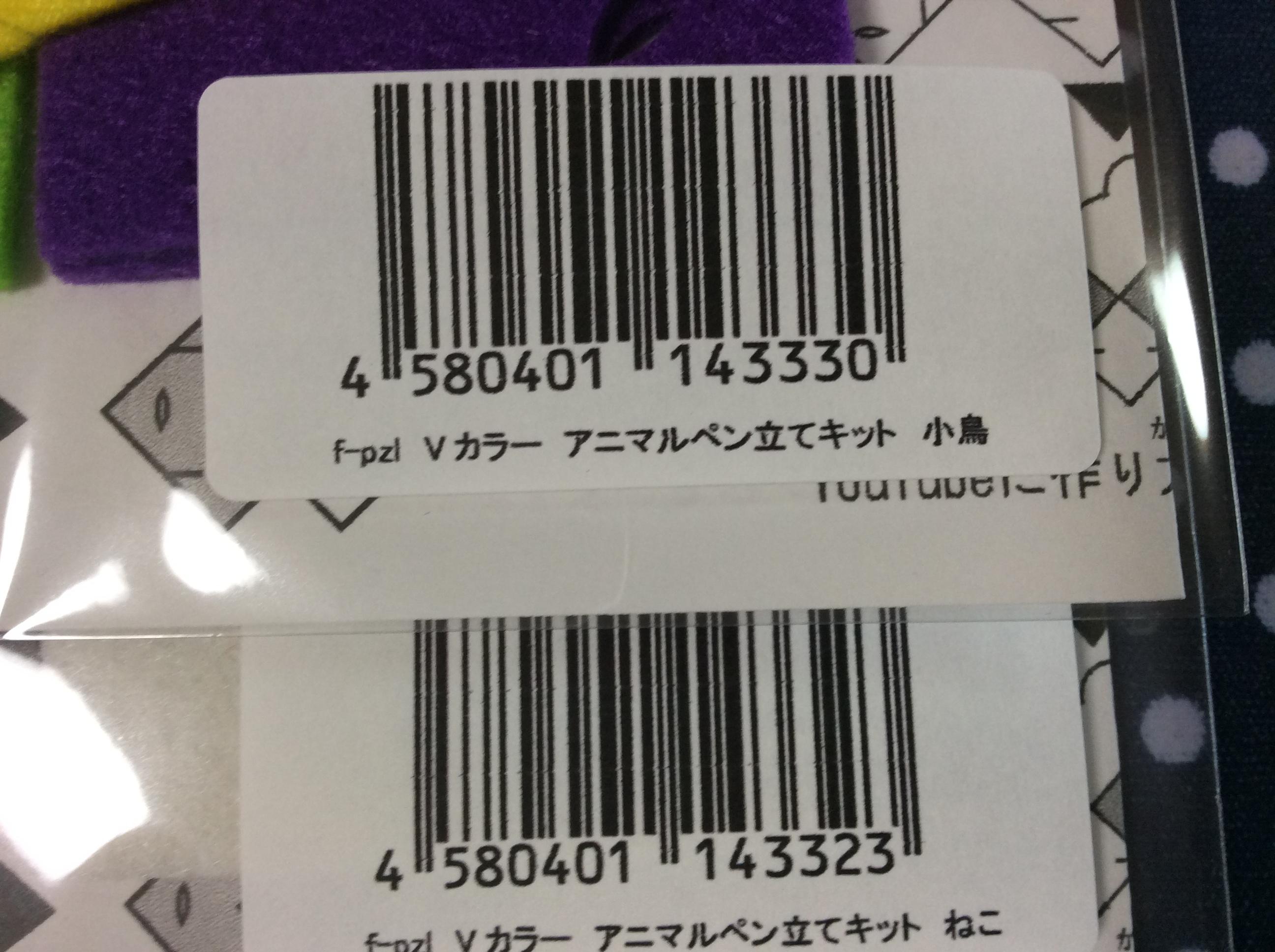 0D472D3F-15B7-4B14-AA0C-B999800A0024.jpeg