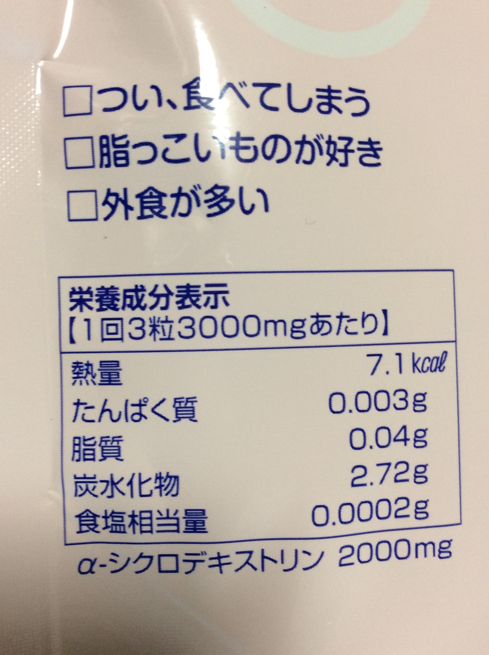 17E93778-C325-4983-AC5F-7D80D58C6D09.jpg