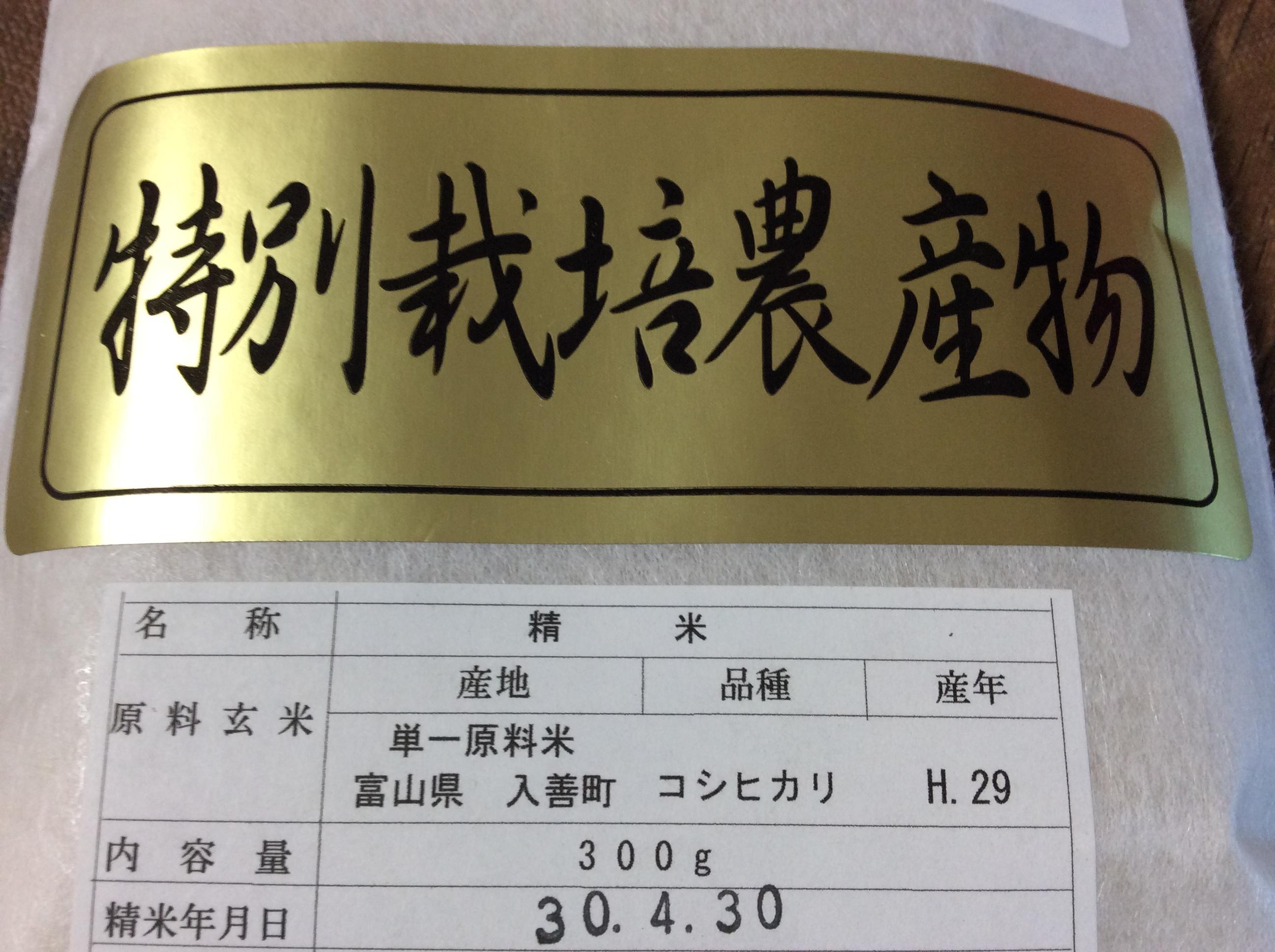 2033319B-1005-474D-B617-C3FDD6F36EFB.jpeg