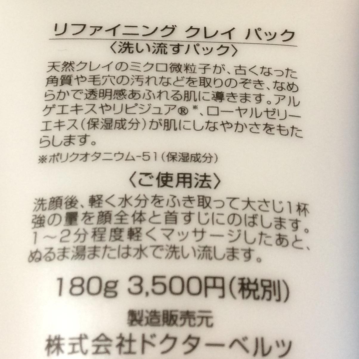 4D213AEC-4CE4-4461-8A5F-6E9A9795C46B.jpeg