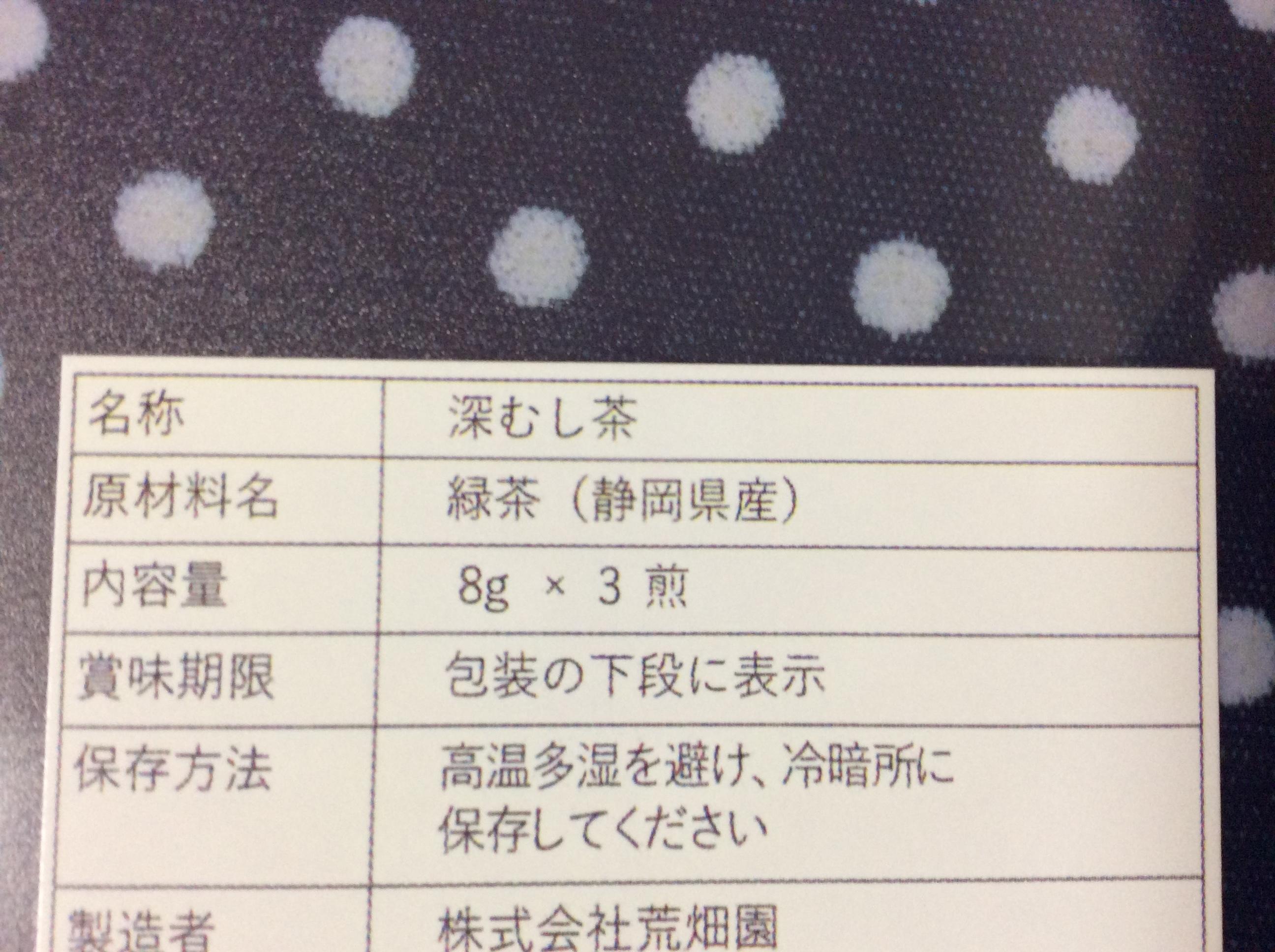 5398EAF5-360D-4AE1-9D86-C7E32A344968.jpeg