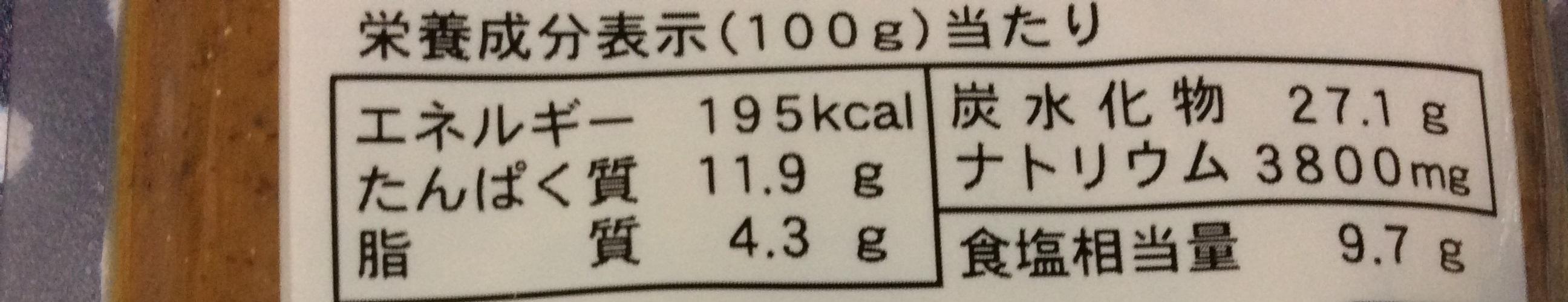 6D73020D-2D87-4EC4-85BE-5B20741CE21F.jpeg