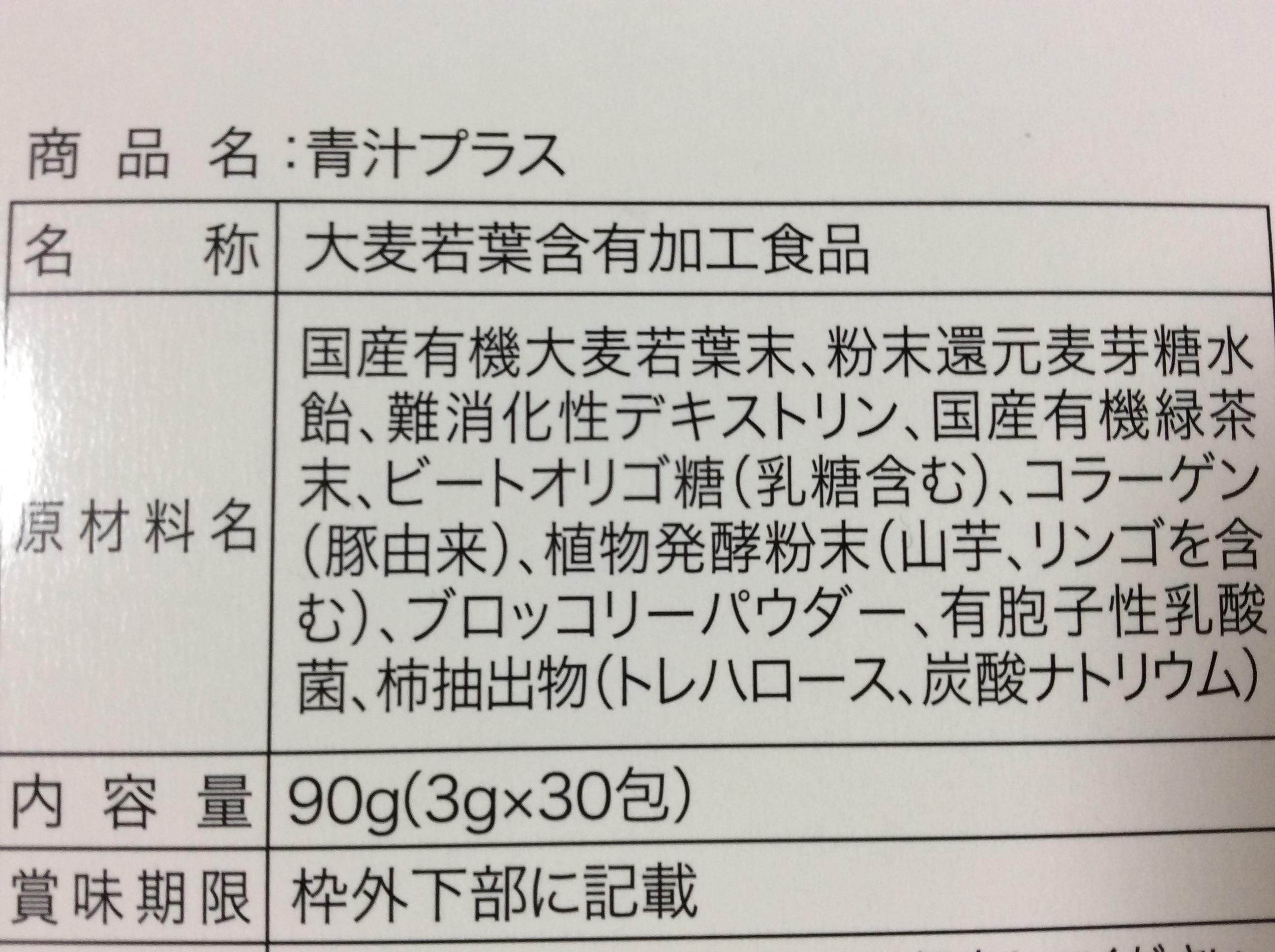 9C15ABF1-C74E-4FD8-881F-6C9C95777942.jpeg