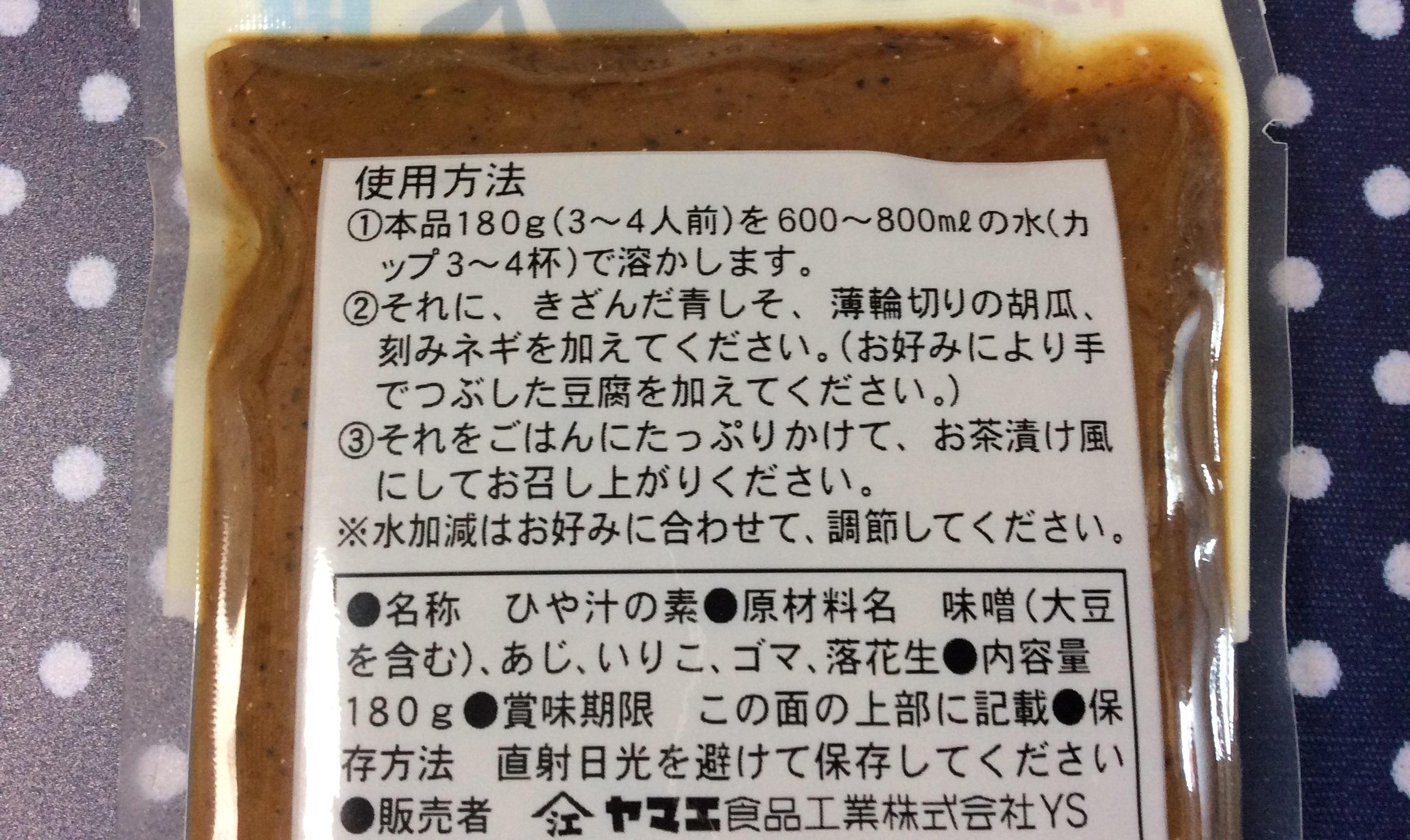 9C405EE2-937A-4DA7-86BE-B74B745DD106.jpeg