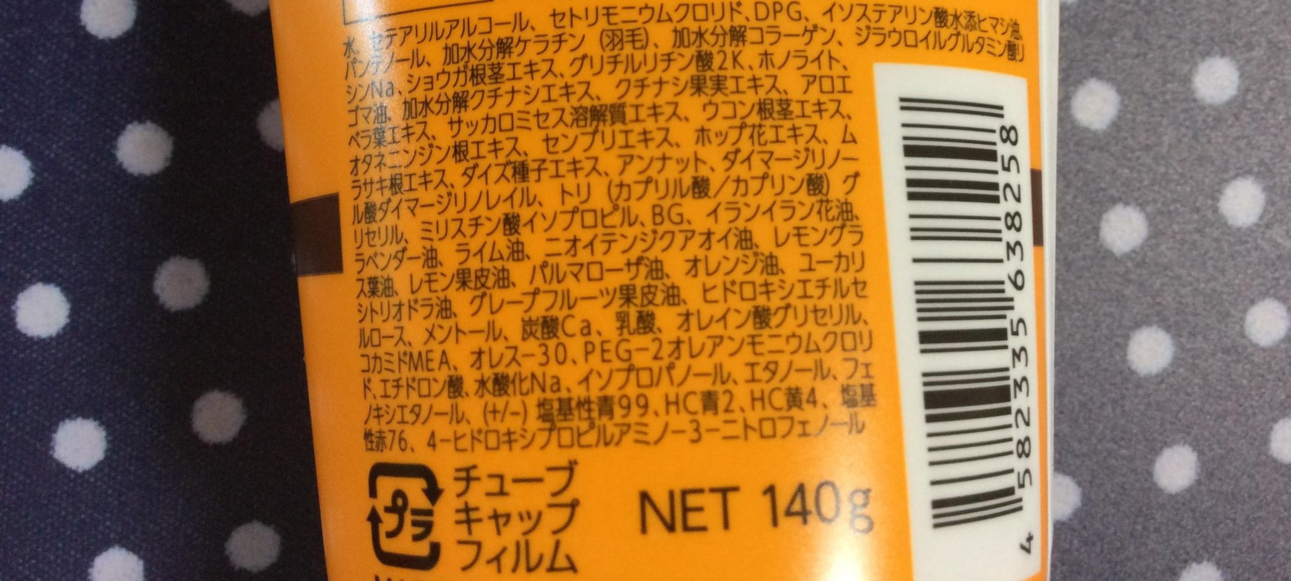 A46E5508-242C-4EC8-86AF-A1CD9A20C61D.jpeg
