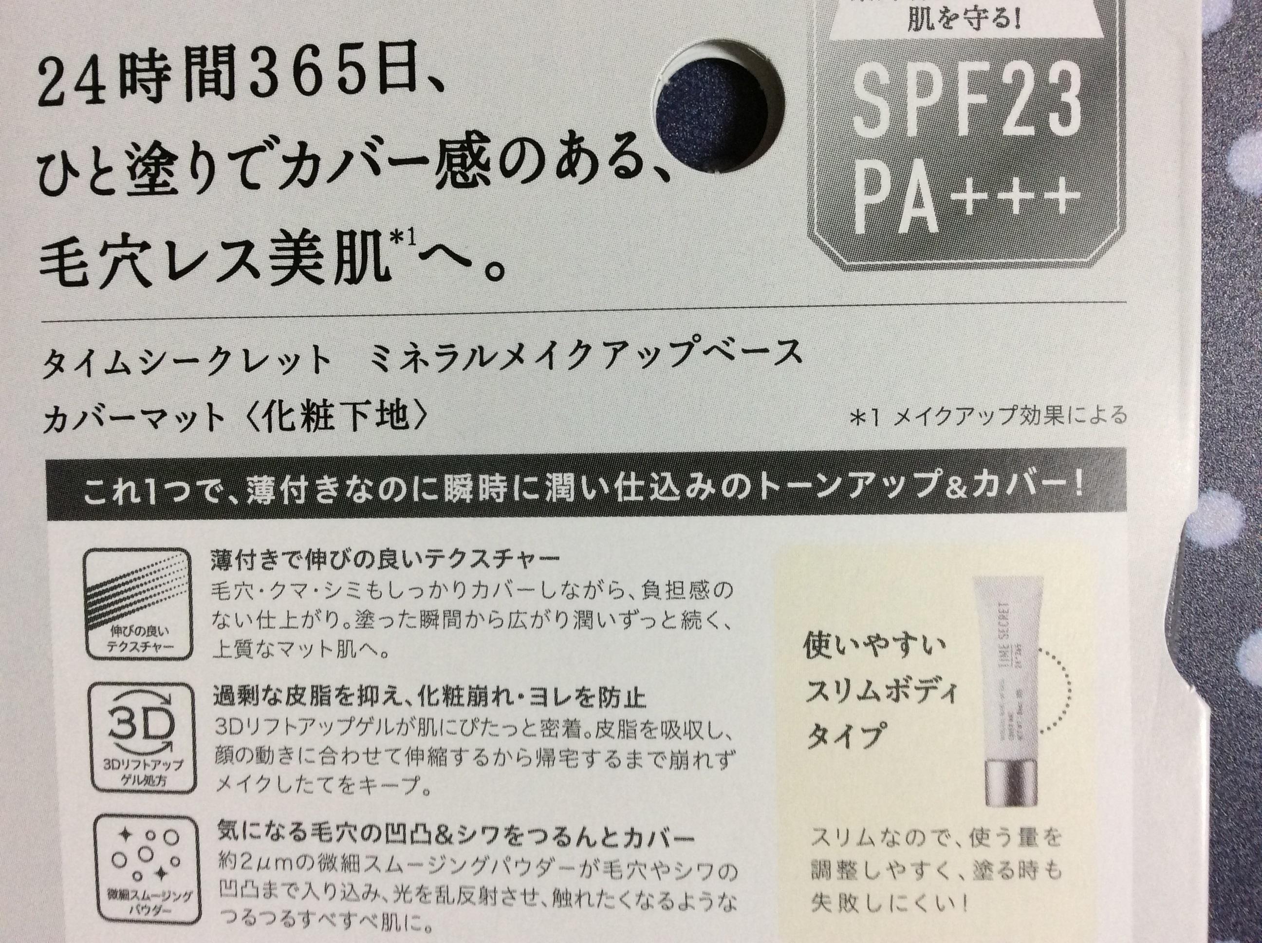 C8E96D97-7FD5-4AD0-901C-F5CD619F01D0.jpeg
