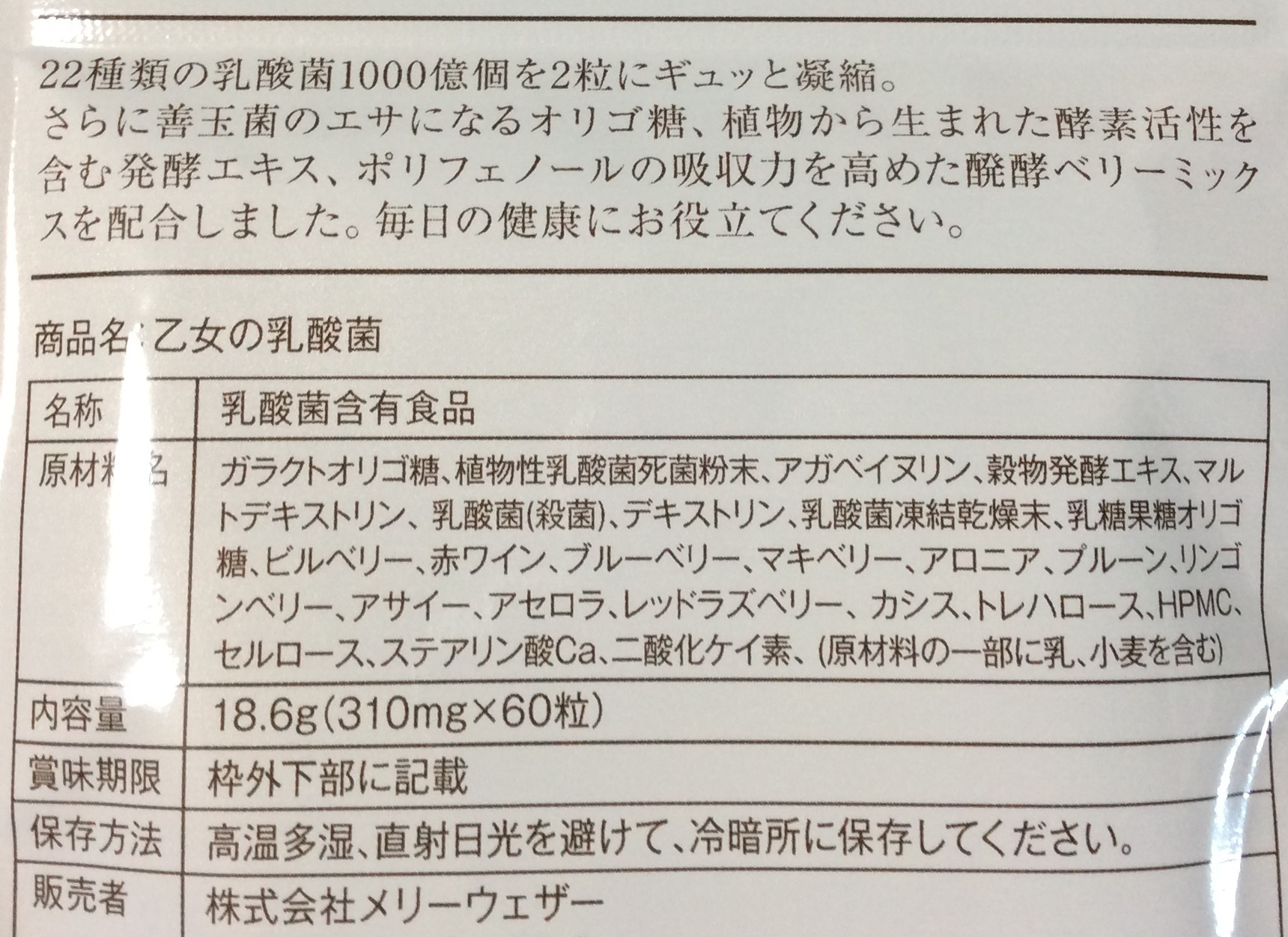 D319400F-9883-431F-A544-FC5A5808573A.jpeg
