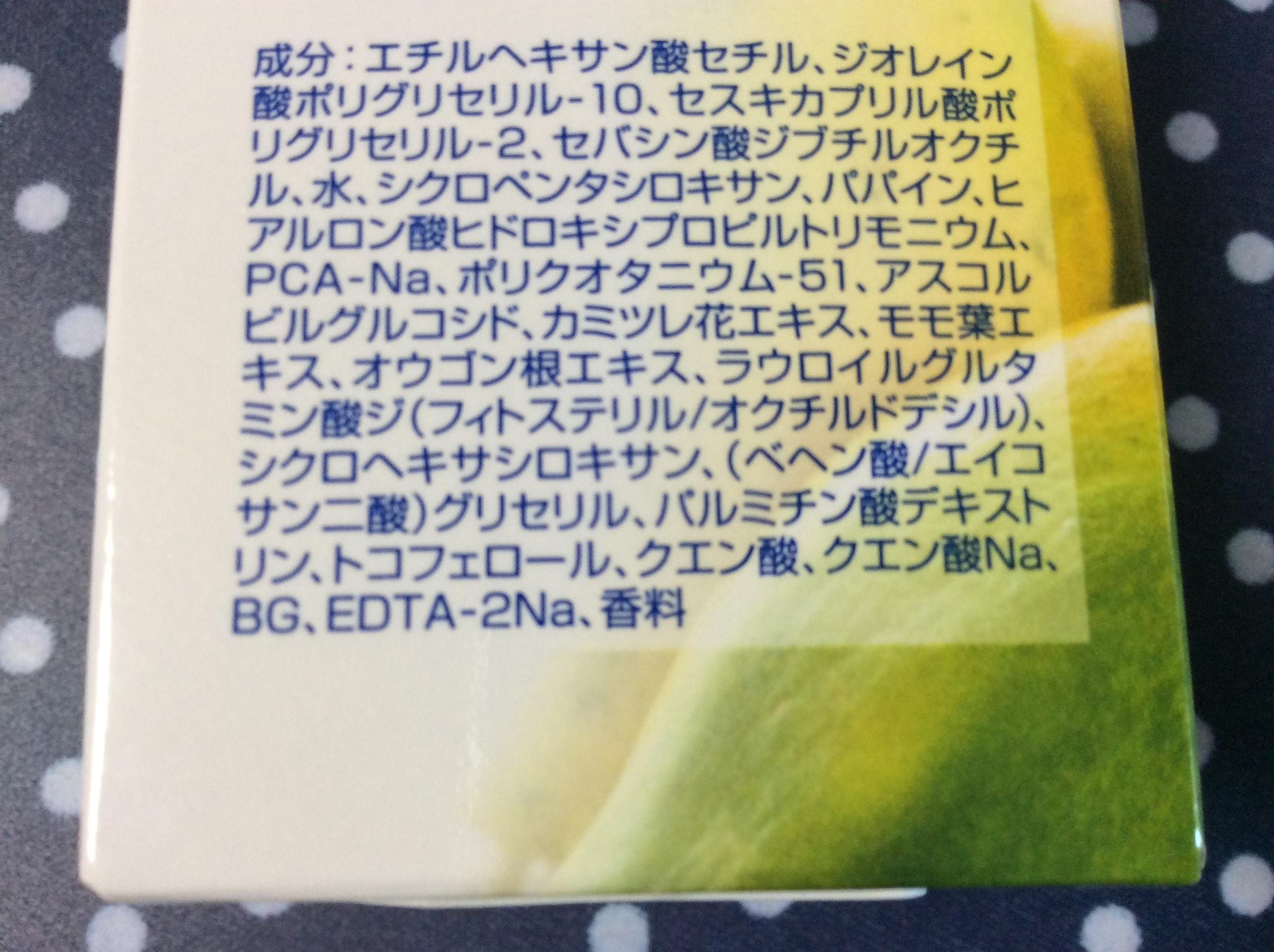 D5BA7F09-38BE-4855-B2B5-8211CFCEE3DA.jpeg