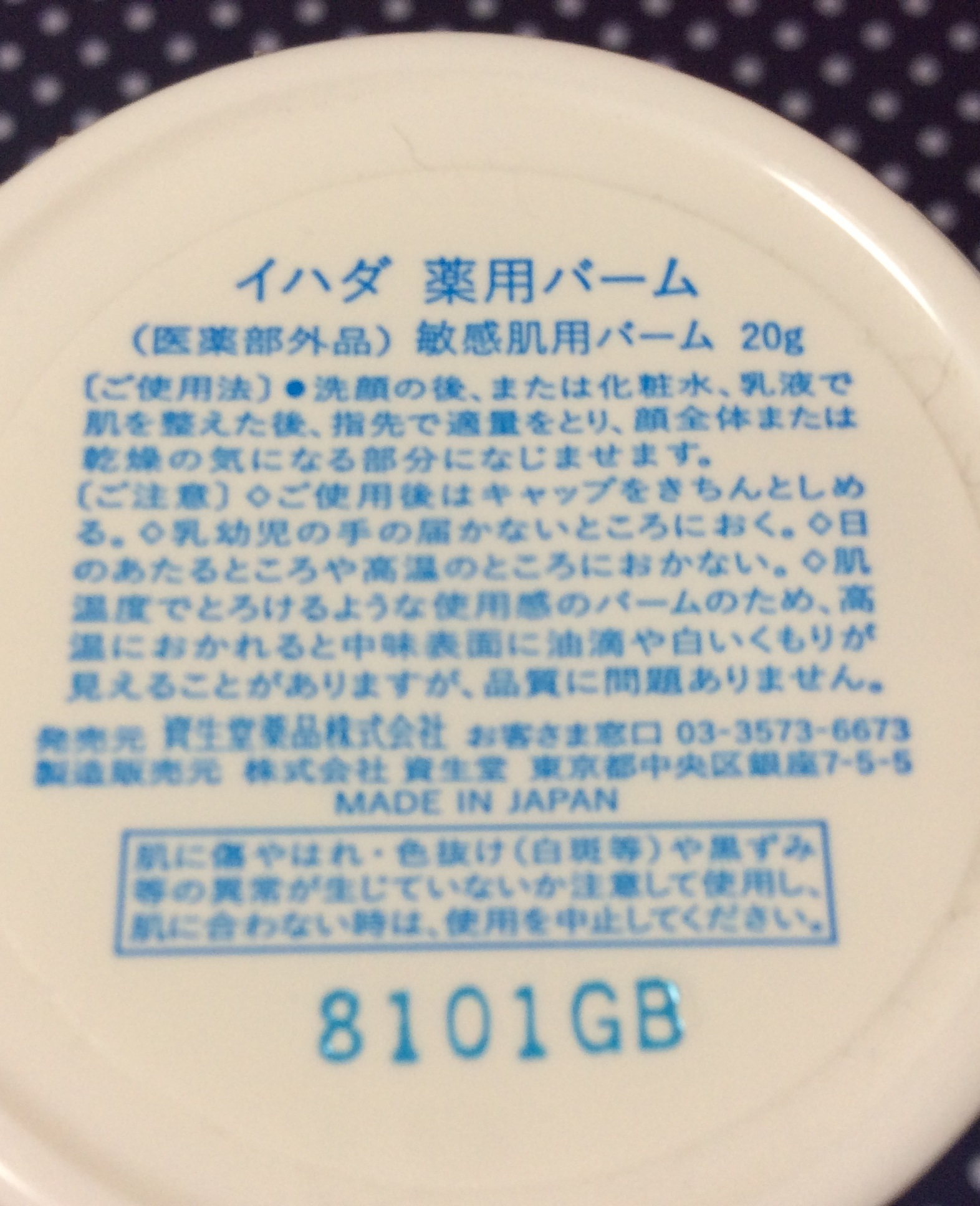 FBECF69E-83A6-4E7E-9BDD-12E8ACDA4BF4.jpeg