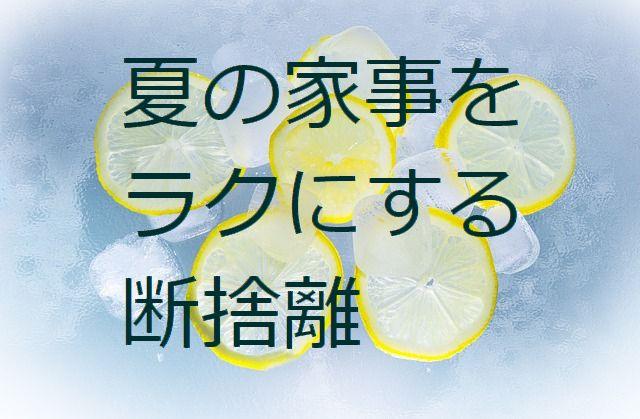 レモン画像背景