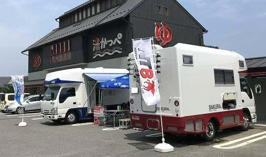 bu23NTB社YTB社展示会開催