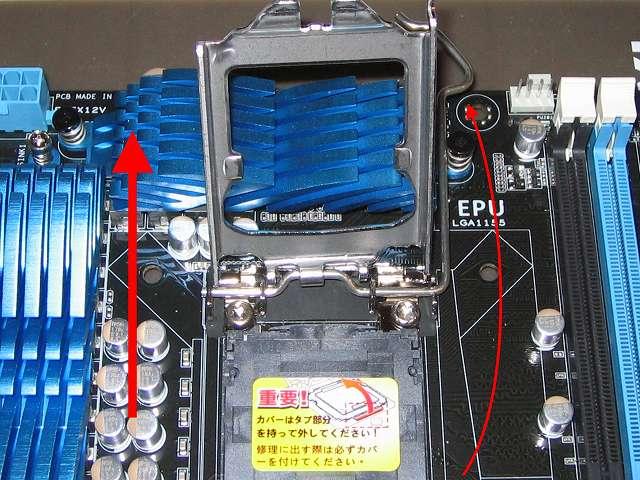 ASUS P8Z68-V PRO/GEN3 LGA1155 CPU ソケット ロック解除、レバーを持ち上げて CPU 固定カバーを持ち上げる