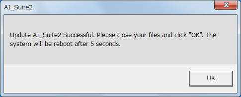 ASUS RAMPAGE IV GENE AI Suite II Patch file Ver1.00.00 435.52KB 2018/03/12 インストール完了、OK ボタンをクリックすると 5秒後に PC 再起動開始