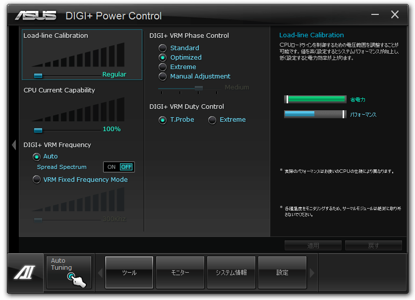 ASUS RAMPAGE IV GENE AI Suite II Ver2.04.01(2014/05/14) +ASUS RAMPAGE IV GENE AI Suite II Patch file Ver1.00.00(2018/03/12) DIGI+ Power Control v1.00.40