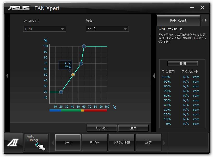 ASUS RAMPAGE IV GENE AI Suite II Ver2.04.01(2014/05/14) +ASUS RAMPAGE IV GENE AI Suite II Patch file Ver1.00.00(2018/03/12) FAN Xpert v1.01.15