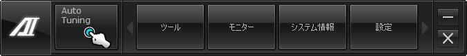 ASUS RAMPAGE IV GENE AI Suite II Ver2.04.01(2014/05/14) と ASUS RAMPAGE IV GENE AI Suite II Patch file Ver1.00.00(2018/03/12) インストール後、ASUS P8Z68-V PRO/GEN3 マザーボードで AI Suite II 起動確認