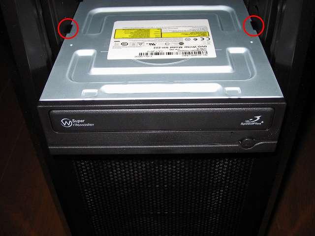 PC ケース Antec Three Hundred Two AB 5.25 インチドライブベイに東芝サムスン SH-222BB+S 取り付け
