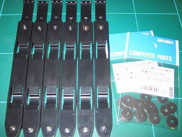 3.5 インチストレージデバイス取り付け、PC ケース Antec Three Hundred Two AB 付属 HDD 用ドライブレール と Ainex 防振ゴムワッシャー MA-024