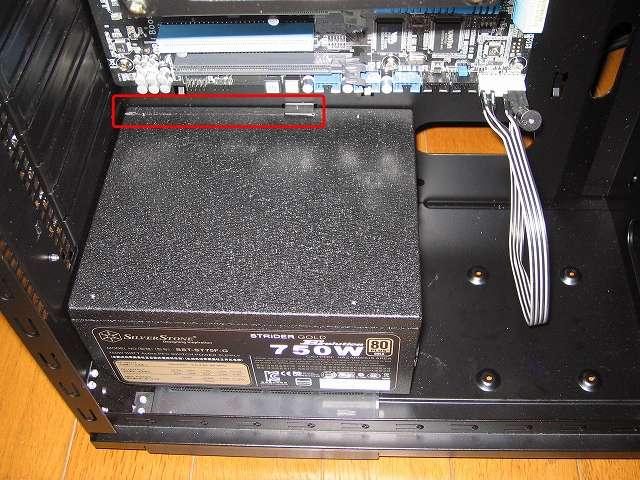 PC ケース Antec Three Hundred Two AB に 電源ユニット SilverStone STRIDER Gold Evolution SST-ST75F-G-E 取り付け、電源ユニット固定用ツメ?に引っかかり電源ユニットが入らないためペンチを使って広げたことにより取り付けられたが、電源ユニットを無理やりスライドして設置した際にキズがついてしまった