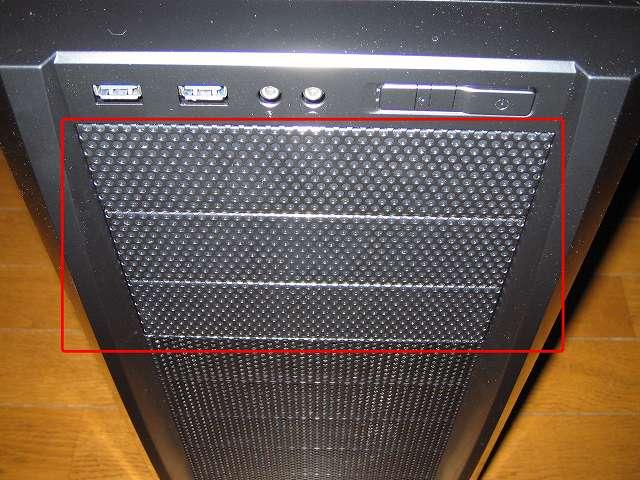 PC ケース Antec Three Hundred Two AB 5.25 インチドライブベイに各種ドライブを取り付けるためフロントパネルのドライブカバーを外す