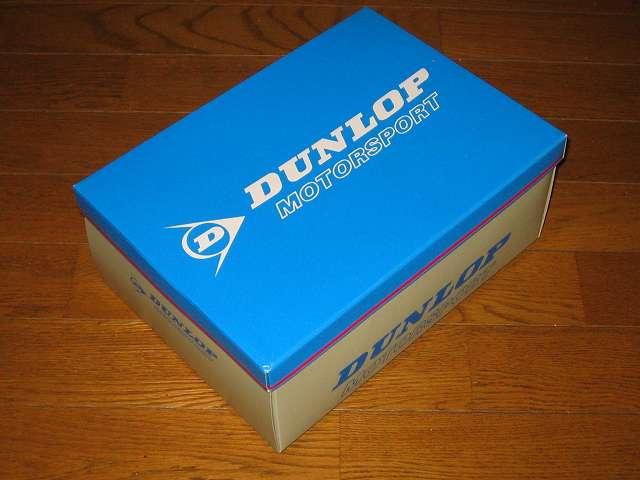ダンロップ ベルクロスポーツサンダル M28 DSM28 購入 サイズ M 25.0 - 25.5 ブラウン