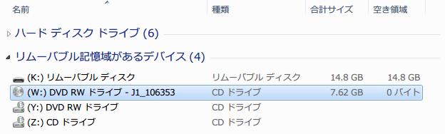 DVD ドライブに映画などの映像 DVD ディスクを入れるとディスク固有と思われる番号(プライベートライアンの場合は J1_106353)が表示、wxRipper 上で Xbox360 ディスクに交換した際に XGD2DVD_NTSC と認識されないようにすれば Xbox360 ディスクの中身を抽出することが可能