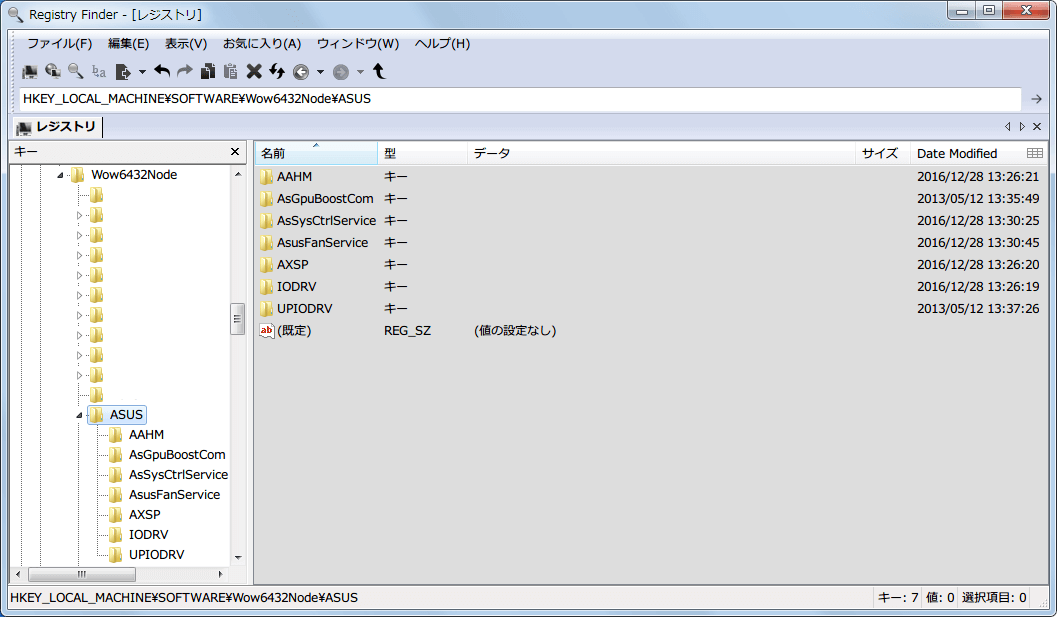AI Suite II Ver 2.04.01 と AI Suite II Patch file Ver 1.00.00 インストール前に AI Suite II レジストリ残骸 HKEY_LOCAL_MACHINE/SOFTWARE/Wow6432Node/ASUS 念のため削除