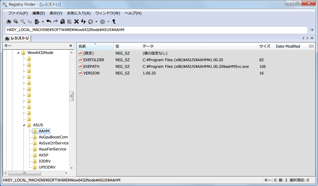AI Suite II Ver 2.04.01 と AI Suite II Patch file Ver 1.00.00 インストール前に AI Suite II レジストリ残骸 HKEY_LOCAL_MACHINE/SOFTWARE/Wow6432Node/ASUS/AAHM 念のため削除