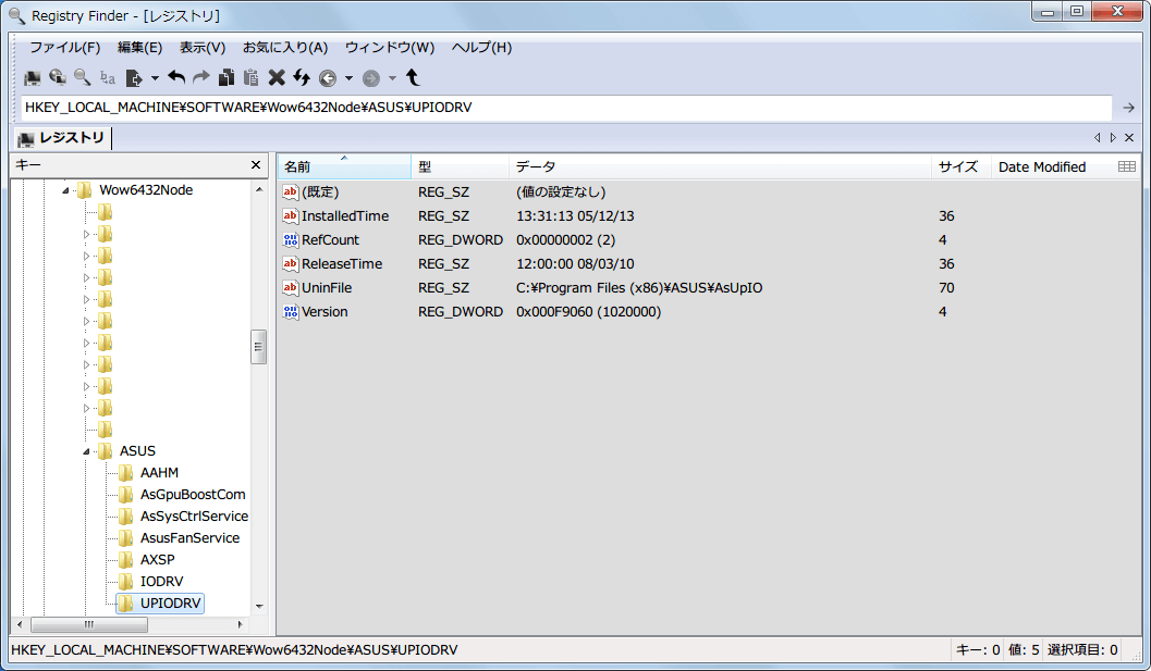 AI Suite II Ver 2.04.01 と AI Suite II Patch file Ver 1.00.00 インストール前に AI Suite II レジストリ残骸 HKEY_LOCAL_MACHINE/SOFTWARE/Wow6432Node/ASUS/UPIODRV 念のため削除
