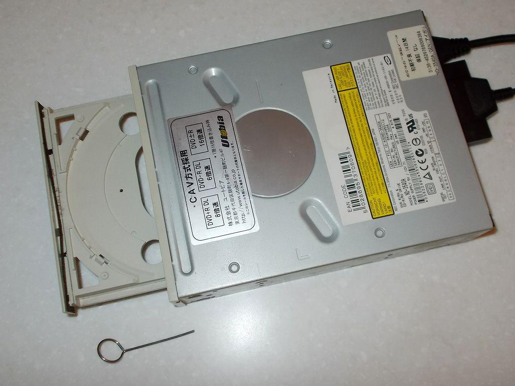 NEC ND-3540A IDE DVD ドライブ(+ GROOVY HDD 簡単接続セット 3.5/5.25 インチ IDE ドライブ専用 USB 変換アダプタ UD-301S)通電状態で DVD トレイを針金(イジェクトピン)で強制イジェクト、トレイを手で引っ張ったり押し込んだりした時に勝手に開いたり閉じたりしないタイプの DVD ドライブであれば Xbox360 ディスクを読み込める可能性が高い