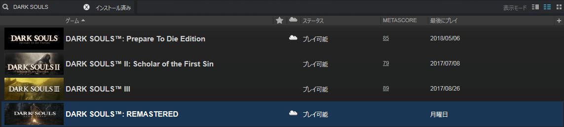 Steam DARK SOULS REMASTERED Steam Library リスト(リストビュー)、Steam クラウド対応?