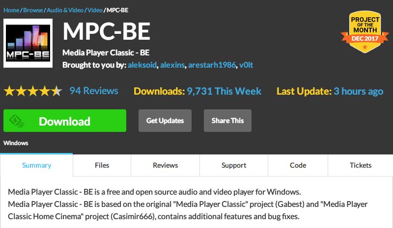 MPC-BE 1.5.2.3445 x64 ダウンロード
