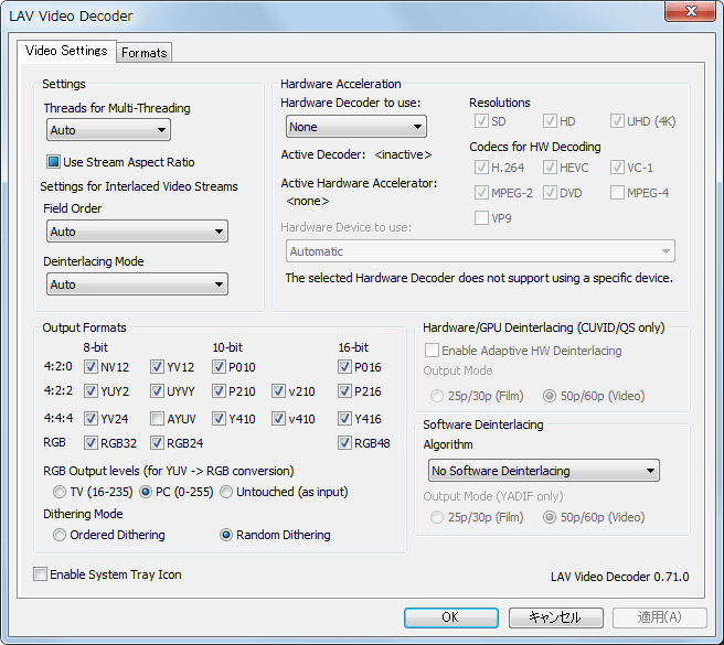 MPC-BE 1.5.2.3445 x64 オプション - 外部フィルター設定、LAV Video Decoder Video Settings