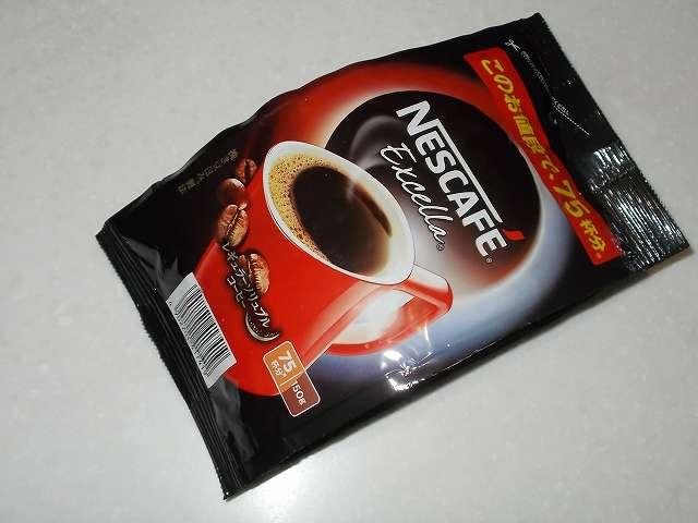 安くてたっぷり飲めるインスタントコーヒー、ネスカフェ エクセラ つめかえ用袋(150g)を購入しました